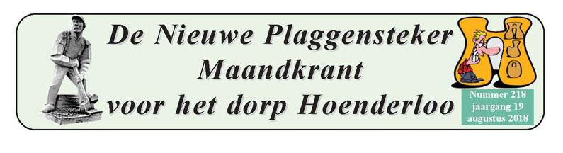 HAJO Hoenderloo